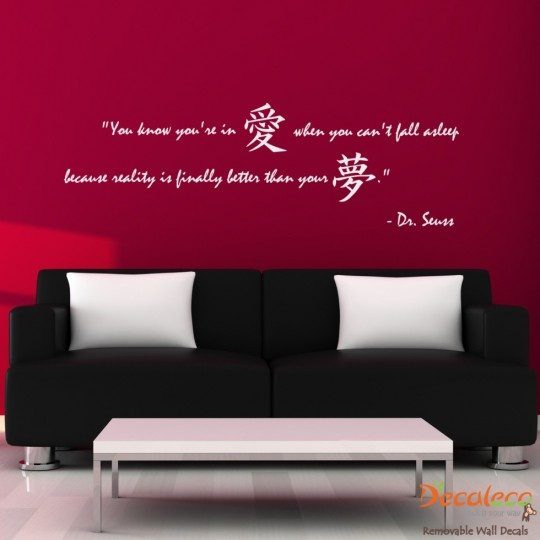 love-and-dreams-calligraphy-quotes-about-dreams-and-love